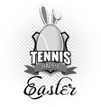 happy easter tennis ball in form a egg vector image vector image