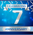 seven years anniversary celebration design vector image vector image