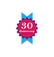 anniversary 30 years multicolored icon can be vector image