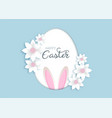 easter background with flowers and bunny ears vector image vector image