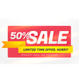 sale banner template with offer and discount vector image vector image