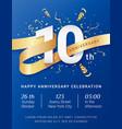 10th anniversary celebration invitation poster vector image vector image