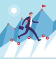 career growth concept vector image vector image