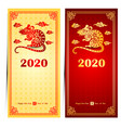 chinese new year 2020 vector image vector image