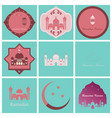 set of icons in flat style ramadan vector image vector image