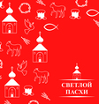 easter orthodox red vector image vector image