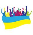 Ukraine fans vector image