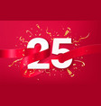 25th anniversary celebration banner template vector image vector image