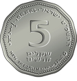 Reverse Israeli money five shekel coin vector image vector image