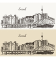 Seoul Special City South Korea vintage sketch vector image vector image