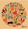 traditional symbols of spain vector image vector image