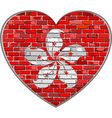 Flag of Hong Kong on a brick wall in heart shape vector image vector image