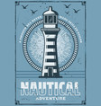 nautical marine lighthouse tower vector image vector image