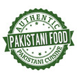 pakistani food grunge rubber stamp vector image vector image