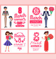 8 march womens day love spring vector image vector image