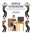 office syndrome symptoms of set vector image vector image