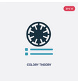 two color colory theory icon from technology vector image vector image