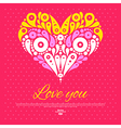 Valentines Day card with decorative stylish heart vector image vector image