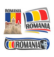 logo for romania vector image vector image