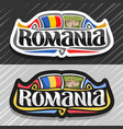 logo for romania vector image vector image