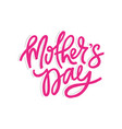 love mummy lettering vector image vector image