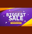 Purple and yellow biggest sale discount voucher