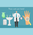 wash hands hygienic poster vector image