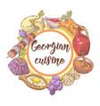 hand drawn georgian food menu georgia cuisine vector image vector image