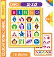 owls bingo level shapes 5 vector image