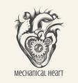mechanical heart retro vector image