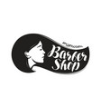 barber shop logo or label beauty salon vector image vector image