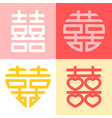 Double happiness chinese character