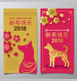 gold dog zodiac for chinese new year of dog vector image vector image