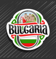 logo for bulgaria vector image