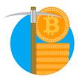 mining bitcoin symbol vector image vector image
