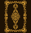 decorative vintage frame or border to be printed vector image