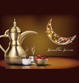 ramadan kareem iftar party celebration vector image vector image