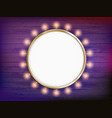 round frame with lamps on a wooden wall vector image vector image