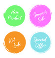 set color circle brush stroke with handwritten vector image vector image