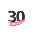 thirtieth anniversary logo number 30 vector image vector image