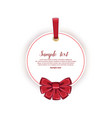 elegant holiday congratulation card template vector image
