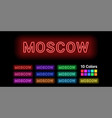 neon name of moscow city vector image