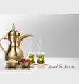 ramadan kareem ifthar party celebration vector image vector image