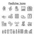 set medical drug related line icons contains vector image