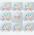 Startup circle infographic set vector image vector image