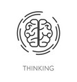 thinking process brain and startup idea isolated vector image