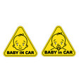 baby in car sticker vector image vector image