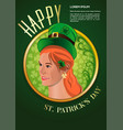 cute red-haired girl in a green leprechaun hat vector image vector image