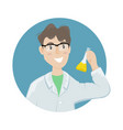 male chemist in a white coat and glasses vector image vector image