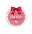 romantic holiday card with red ribbon bow vector image
